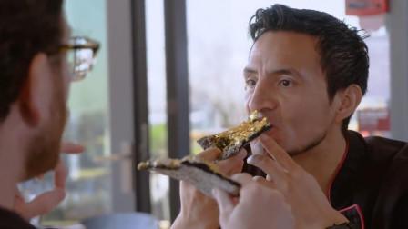 价值2000元的黄金披萨,难道有钱人都是这么吃金子的吗