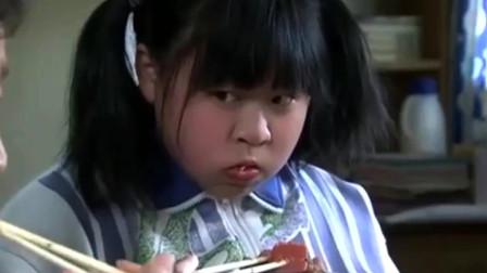 祈望:女孩都胖成这样了,后妈让她减肥,奶奶说这是后妈女儿