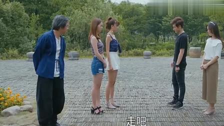 校花的贴身高手林逸和唐韵一起,撞见楚梦瑶和小舒,有点小尴尬