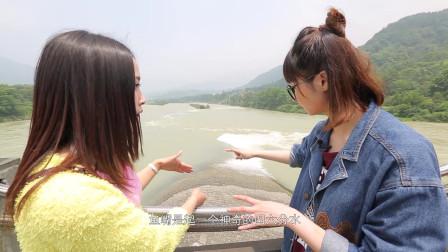 都江堰存在是古人智慧的力量!耸立2000年纯生态景区值得游览