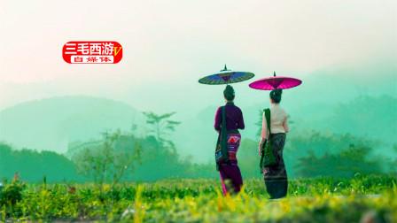 从原始社会直接迈入现代的西盟佤族,阿佤人会说话就会唱歌