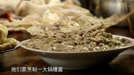 舌尖上的中国:有十几种的海鲜汇聚的糟羹,汤汁晶莹清亮香糯黏连