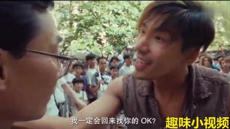 《古惑仔3之只手遮天》正片 郑伊健被追杀情节