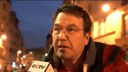 新闻直播间 2019 巴黎圣母院突发大火 法国民众悲伤痛哭