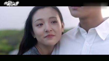 《夜空中最闪亮的星》:韬总原创片尾曲《好不好》剧情版MV来袭~