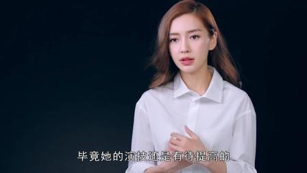 angelababy亮相北京国际电影节开幕式红毯 网友:杨颖干嘛去