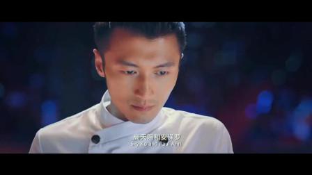 小伙二人参加厨艺比赛,麻婆豆腐做的和西式糕点一样,神厨不过如此