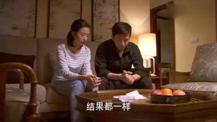 相爱十年:韩灵再次怀孕告知邓超,邓超却这样回答,韩灵不知所措了