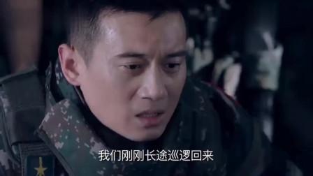 维和步兵营:中国军官终于见到母亲最后一面,一番话令人潸然泪下!