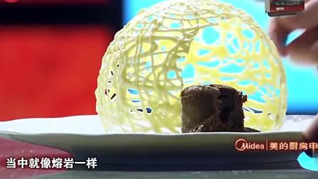 顶级厨师:选手挑战甜点界的奥斯卡,叶卫展示熔岩蛋糕,艺术极品!