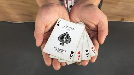 魔术揭秘:扑克牌瞬间消失,没有任何机关,学会后骗朋友玩