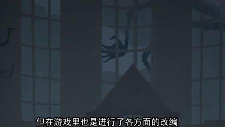 第五人格:等待大厅玻璃外面的鬼手是谁的?这个锅蜘蛛不背!