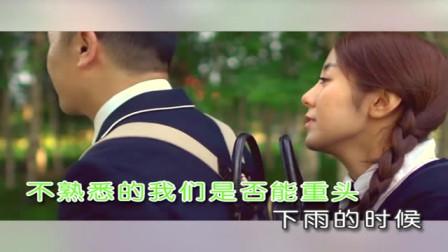 姜鹏演唱的这首《春风吹过的时候》,歌词细腻感人,很好听呢