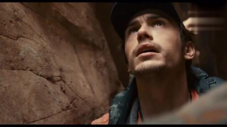 《127小时》陷入峡谷缝隙,没人能体会男主的惊恐和绝望