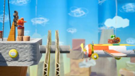 皮卡解说耀西的手工世界 第一季 耀西的手工世界:控制小飞机遨游天空!