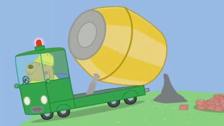 小猪佩奇简笔画:公牛先生的混凝土搅拌车