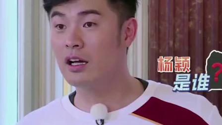 奔跑吧陈赫竟然不知道杨颖是谁网友扎心了