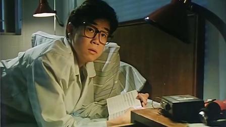 小伙捡到一本发财秘笈,照着书中做人,没想到立马赚了4万多