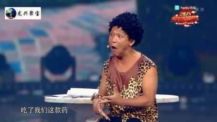 宋小宝王小虎王龙爆笑小品《自作自受》,吃饭喝水时别看!