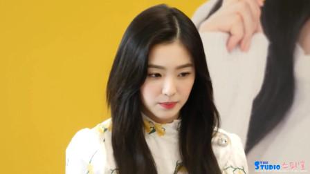 裴珠泫Irene代言 Lemona签售会,美艳在线