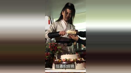 男神任嘉伦,新剧吃生日蛋糕的样子,真的太可爱了!