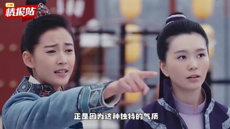 同样穿波点性感网纱连衣裙,杨超越成熟妩媚,和陈钰琪完全不一样