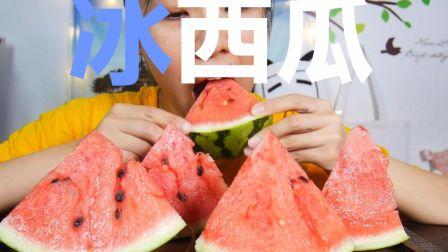 【咀嚼音】夏天就是要吃冰西瓜啊! 吃货 吃播 美食 软软 eating sound eating sound