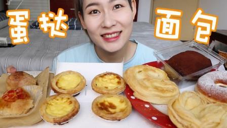燃烧我的卡路里:拜拜甜甜圈。。。吃的够快热量就追不上我【中国吃播小陆的陆吃】面包