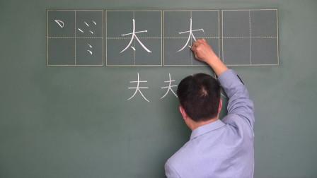 大师练字只需3分钟?练字速成教程写字方法硬笔书法楷书教学练习视频