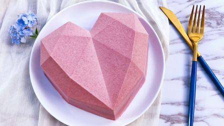 【钻石爱心慕斯】梦幻少女心❤高颜值蛋糕,好看、低脂、不发胖