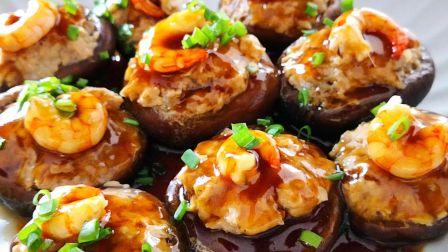 香菇的懒人做法,肉香味中夹杂着鲜香的海鲜味道,太好吃了