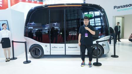 自动驾驶已试点上路?百度Apollo上海车展首次公开亮相!