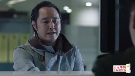 赵立春终于害怕,直接叫自己儿子别再闹事,否则就会死!