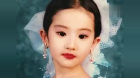 刘亦菲杨幂郑爽童年照,谁才是从小美到大,一目了然!