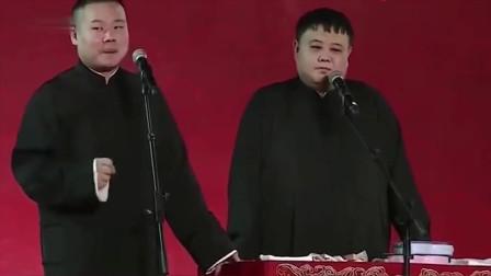 岳云鹏:我去年是最红的时候,天天上热搜,从来没上过第一名