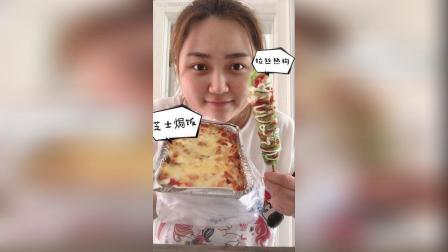 奥尔良烤肉焗饭拉丝热狗藤椒鸡排