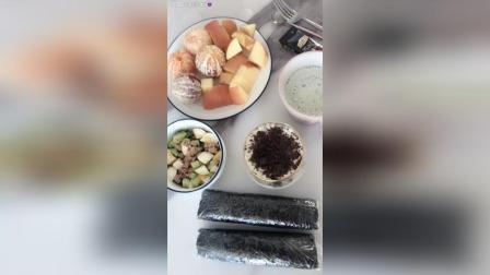 金枪鱼沙拉紫菜卷饭酸奶杯