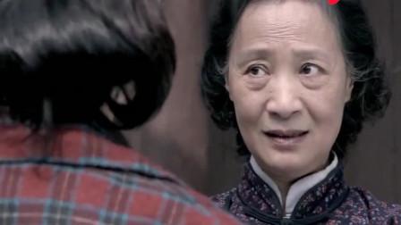 金婚 文丽的妈重男轻女,想让文丽再生一个儿子!