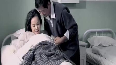 金婚: 文丽第三胎以为是儿子,还是女儿,文丽好伤心