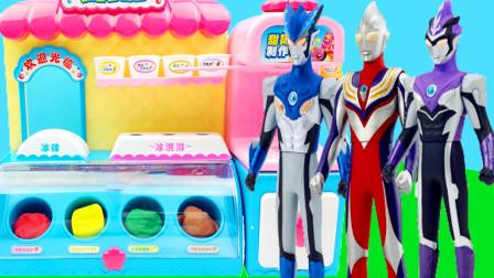 奥特曼兄弟排队购买冰淇淋 儿童过家家玩具店开张了