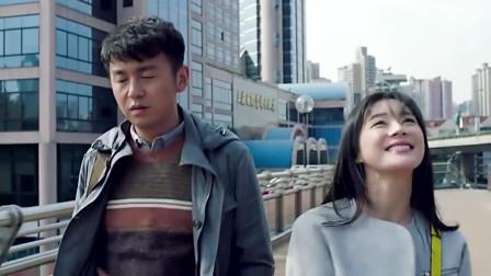 我爱男保姆:陆晴要方原帮她忙,到地方之后方原却说这地他熟!