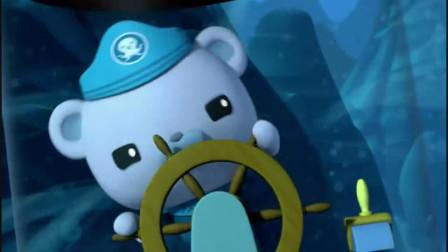 海底小纵队:前方有岩浆和急流,巴克队长手动驾驶,化解危机