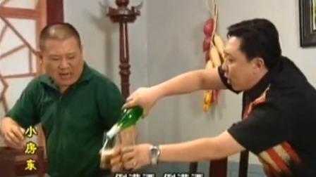 郭德纲和于谦,互相敬酒灌醉!两个酒鬼说胡话,最后哥俩唱上了!