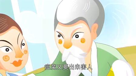 重阳节的来历视频 讲叙九九重阳节的来历和神奇故事