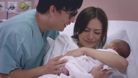 爱情片《为爱担当》精彩片段(47)