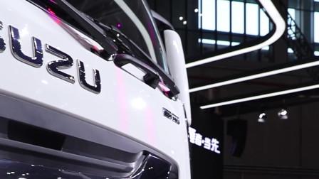 2019上海车展新车速评:庆铃五十铃2020版巨咖 浑身都是高端配置