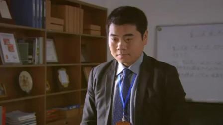 相爱十年:刘元混成了小领导,上任第一件事,把秘书换成长腿美女!