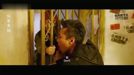 分手大师:女主角还想锁门,不料帅哥这招真绝,舌头舔手,不得不放手!