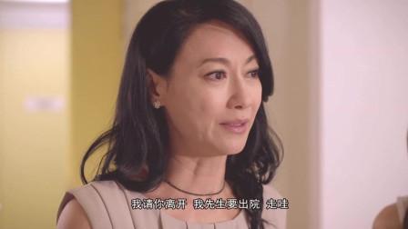 爱情片《为爱担当》精彩片段(52)