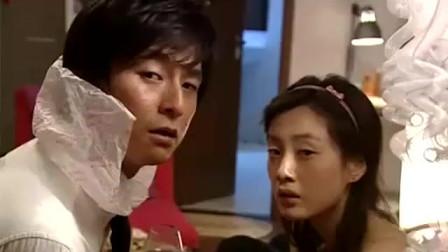 奋斗:大家都去给向南闹洞房,一条围巾同事拴住了陆涛和夏琳